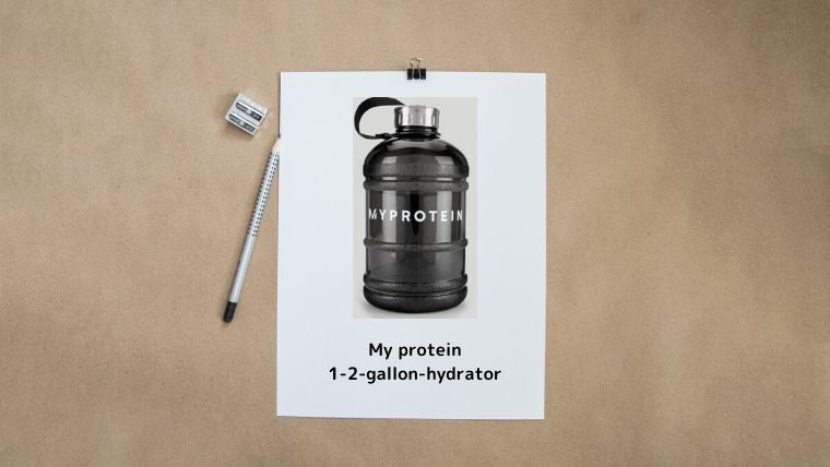 マイプロテインのハーフガロンボトル製品情報