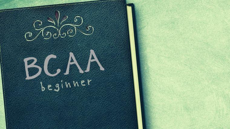 BCAAとは何?