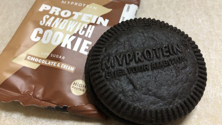 マイプロテイン サンドイッチクッキーのレビュー