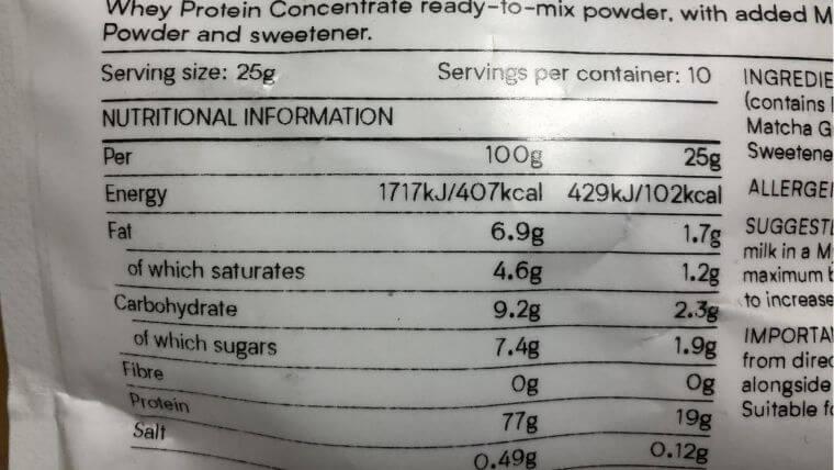 マイプロテイン抹茶ラテの栄養成分