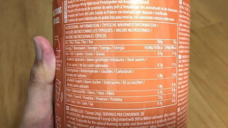 クリアホエイ「オレンジマンゴー」の栄養成分