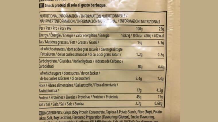 マイプロテインチップスの栄養成分