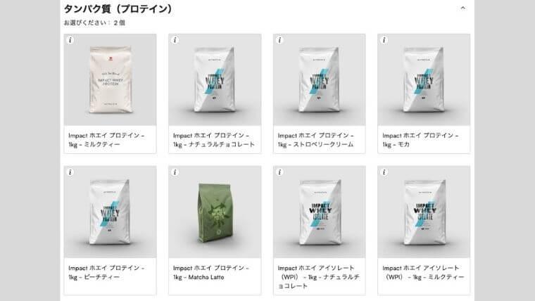 「防災サプリセット」の商品① プロテイン