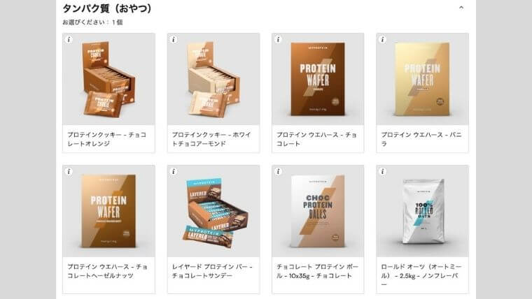 「防災サプリセット」の商品④ タンパク質おやつ