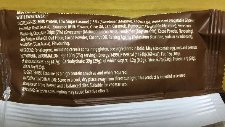 フィヨルドプロテインクッキーの栄養成分