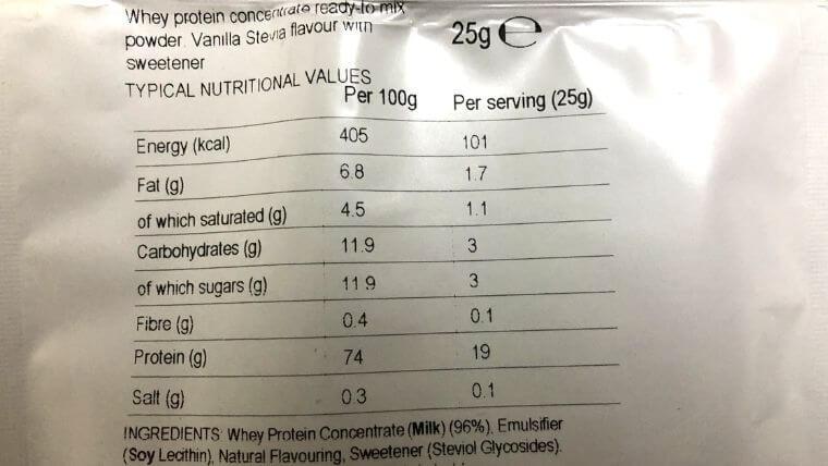 マイプロテイン「バニラステビア」の栄養成分