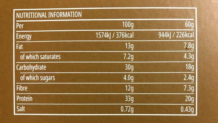レイヤード「黒糖タピオカティー」の栄養成分