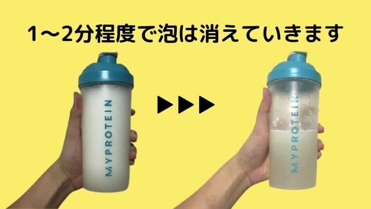クリアホエイアイソレート「ビターレモン」レビュー:商品満足度