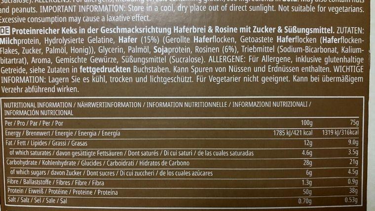 マイプロテインクッキー「オーツ&レーズン」の栄養成分